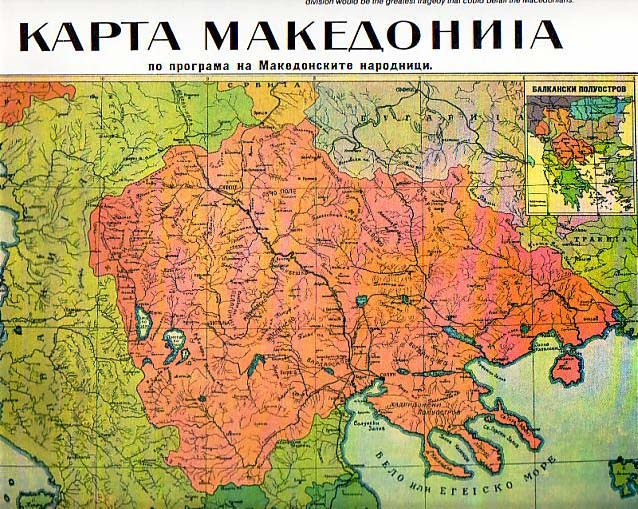 Ancient Greece Map Macedonia.Map Of Historical Ethnic Macedonia
