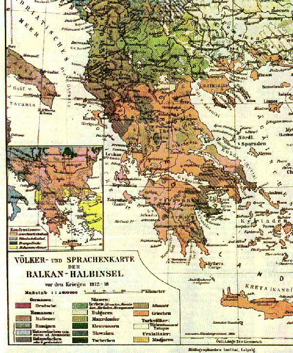 The MacedonianGreek Conflict
