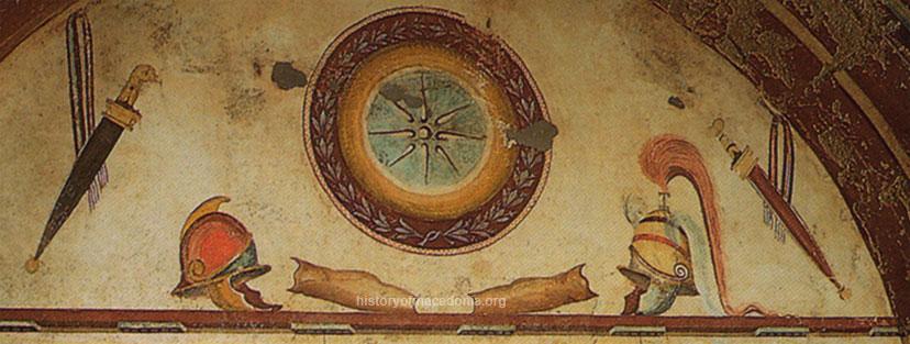 Ancient Macedonian Symbols of The Ancient Macedonian