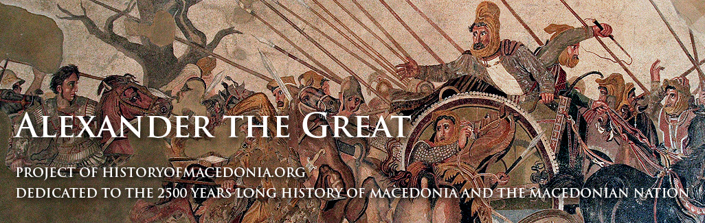 The different achievements of alexander the great